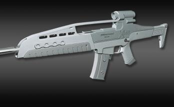XM8 Rifle